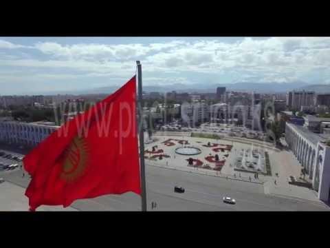 Бишкек-2017/ С Высоты Птичьего Полёта/Bishkek-Kyrgyzstan-2017