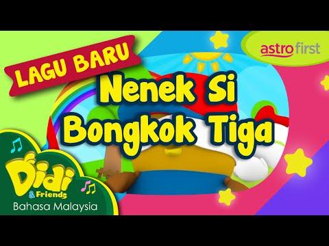 Promo Astro First   Didi & Friends   Nenek Si Bongkok Tiga #4
