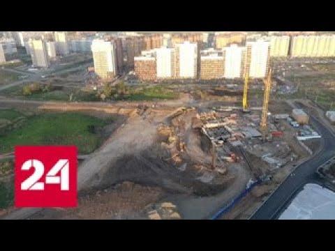 В Красноярске вместо жилого дома все-таки построят детсад и школу - Россия 24