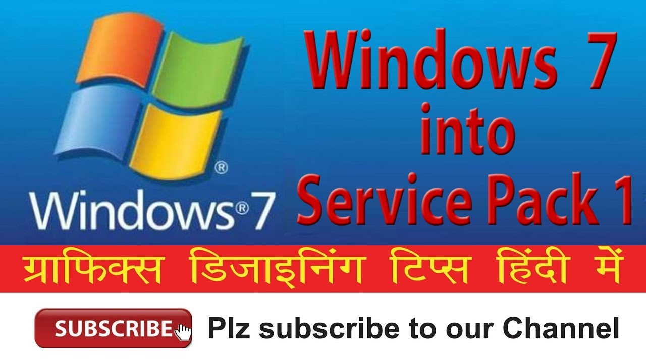 Windows vista service pack 1 iso free download sevennorth.