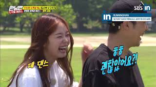 [Old Video]This is how So Min and Ji Hyo dance in Runningman Ep. 405(EngSub)
