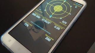 видео калибровка гироскопа android