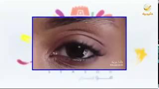 تخيل: بمشاركة 400 مصممة سعودية وعربية..