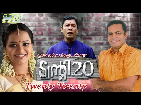 Twenty Twenty malayalam comedy programme   stage comedy show   harisree yusaf  jyosna   2016
