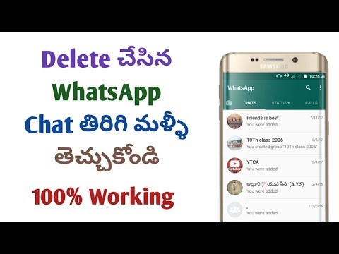How To Recover Deleted WhatsApp Messages Or Chat | Telugu Tricks