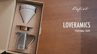 【コーヒーと暮らしのVlog】クリスマス準備。LOVERAMICSのドリッパー ホリデー ギフトセット 2020が可愛い!私の小さな幸せ。