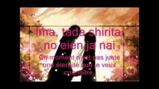 Kimi Ni Todoke Ending 1 traduction en français + lyrics