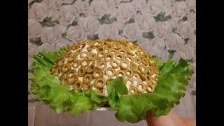 Слоеный салат с курицей, грибами и оливками. Новогодний стол