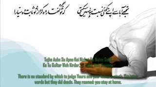 کبھی اے نوجواں مسلم تدبر بھی کیا تو نے kabhi ae naujawan muslim tadabbur bhi kiya tu ne