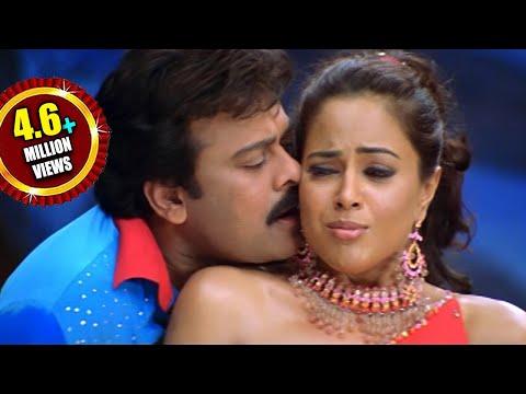 Jai Chiranjeeva Movie || Ko Ko Kodi Bhagundi Video Song || Chiranjeevi, Sameera Reddy