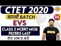 Gambar cover CTET सारथी Batch 2020-21  EVS  By Bhawani Sir  Class 24  Class 3 Ncert Mcq Filters Last