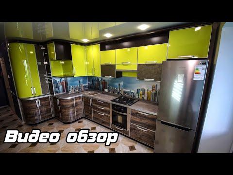 Салатовая кухня,Ипподромный проезд30