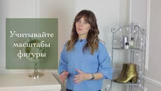 видео Ботильоны женские