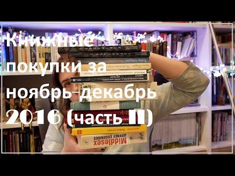 Учитель словесности: ОГЭ по русскому языку