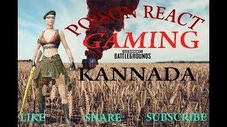 #kannada PUBG MOBILE Poison React  Gaming kannada  ಕನ್ನಡ Live Stream Full