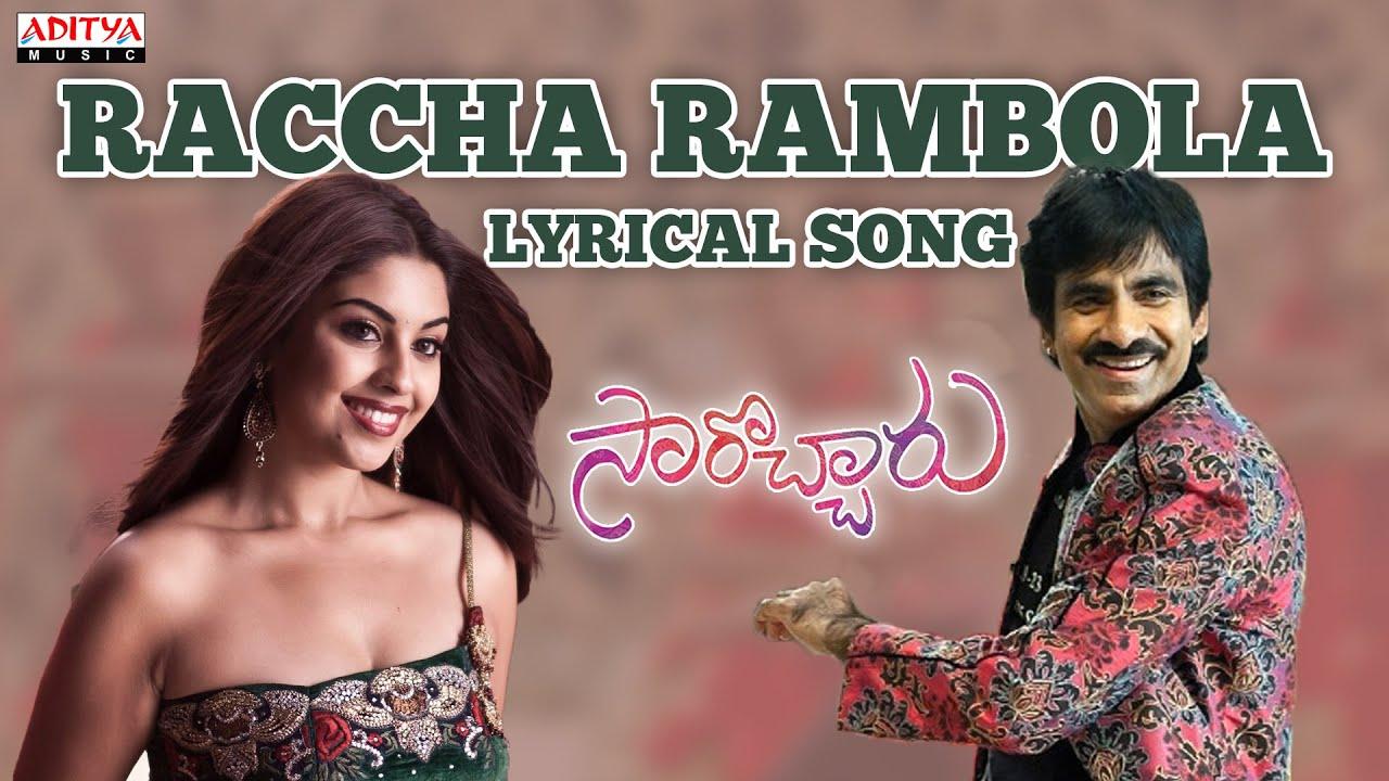 racha rambola song from sarocharu