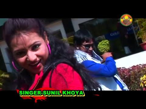 Nagpuri Songs Jharkhand 2014 - Dil Ke Churale | Nagpuri Video Album - ANKHYAN SE GOLI MAREIN