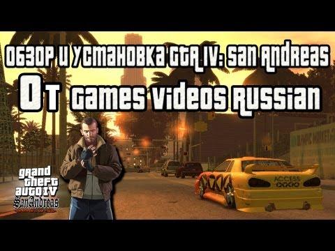 Обзор(Установка) GTA IV: San Andreas (Мод для GTA 4)
