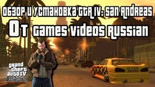 видео Скачать GTA 4 Android через Torrent RUS/ENG полная версия