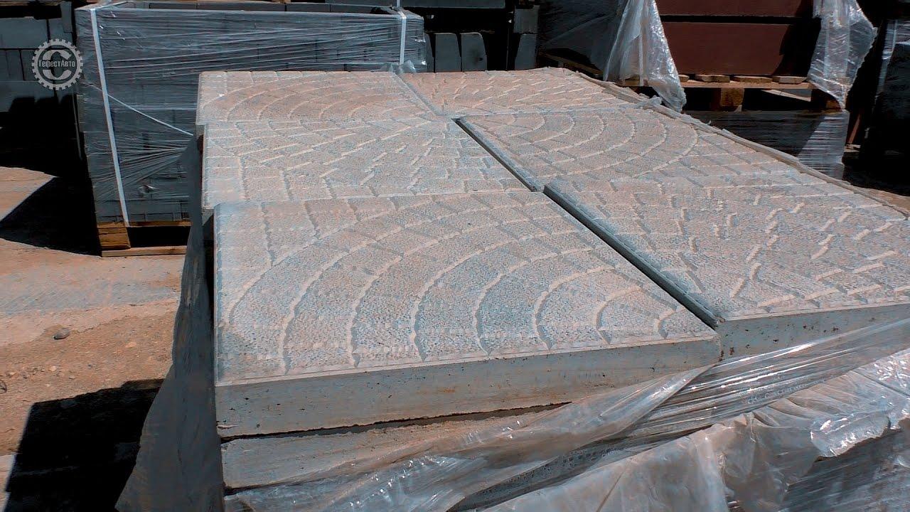Предлагаем формы для изготовления брусчатки и тротуарной плитки от стандартпарк. Широкий ассортимент форм для тротуарной плитки польских производителей: taboss, alpha. Продажа форм для отливки плитки в москве и по всей россии от производителей. Выгодные цены.