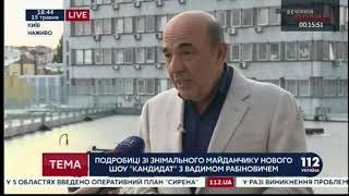 Рабинович рассказал интересные подробности о новом шоу