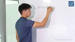 7 класс, 32 урок, Сокращение алгебраических дробей