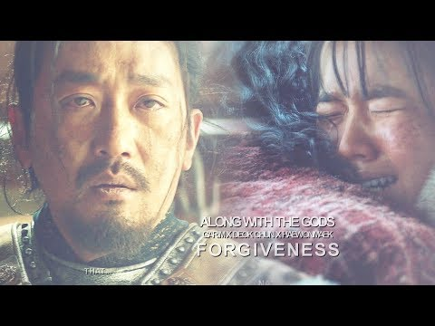 [MV] Along With The Gods ㅡ Forgiveness