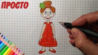 Как нарисовать БАБУШКУ ШОШО / Уроки рисования / Рисунки для детей и начинающих
