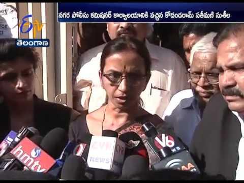 Rally Against Unemployment | Prof Kodandaram Wife Sushila meets CP | Demands Kodandaram Release