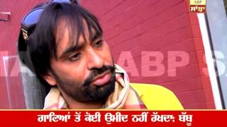 Babbu Maan shows serious side of Punjab Police in