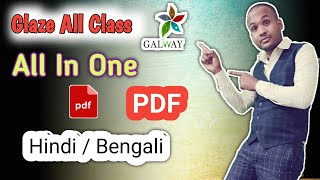 Glaze All Class Pdf Hindi/Bengali || ALL IN ONE|| PDF And Password  Video Discription.