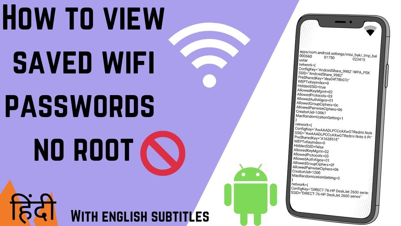 Download How to see saved wifi password without root hindi with english subtitles saved wifi password dekhe🇮🇳