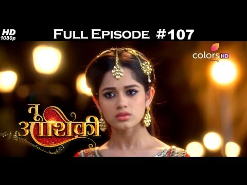 Tu Aashiqui - 16th February 2018 - तू आशिकी  - Full Episode