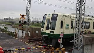 南海電鉄1000系(ハニワ電車) 大津川にて撮影
