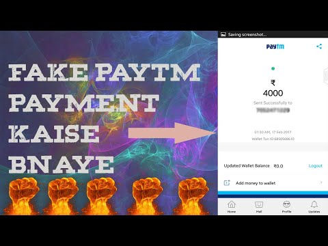How to make Fake Paytm Payment Proof??? II Fake Paytm Payment