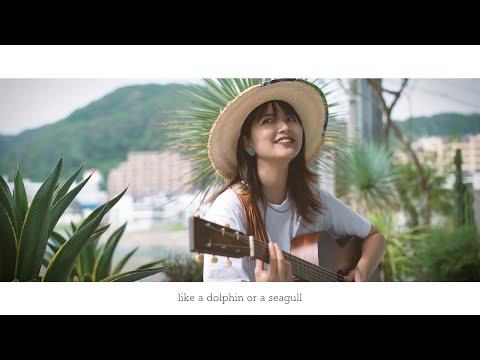 Miyuu / summer together  ( Music Video )