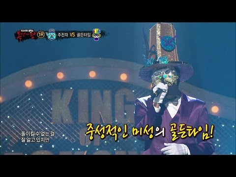 【TVPP】RyeoWook(Super Junior) – I love you , 려욱 – 아이 러브 유 @ King Of Masked Singer