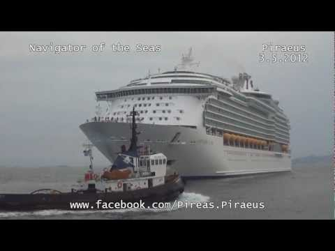 NAVIGATOR of the SEAS  departure from Piraeus Port