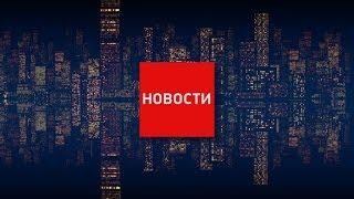 Губернатор Кубани поздравил сотрудников органов безопасности  Новости Эфкате Сочи(Самые свежие новости со всего мира Подписывайтесь на наш канал! https://www.youtube.com/watch?v=Ie4V84_xWm4., 2016-12-20T23:44:37.000Z)