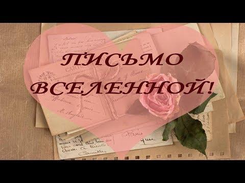 Поздравления и пожелания ПЕРВОМУ учителю
