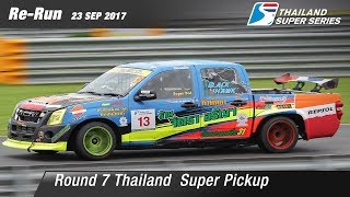 Thailand Super Pickup Round 7 @Chang International Circuit