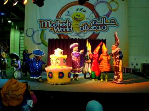 Mudesh World at Airport Expo Dubai Part 12/12