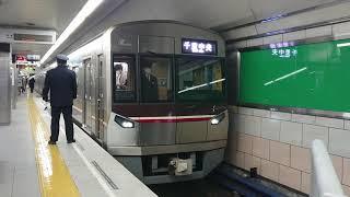 北大阪急行9000系 東芝IGBT-VVVF+PMSM 淀屋橋駅