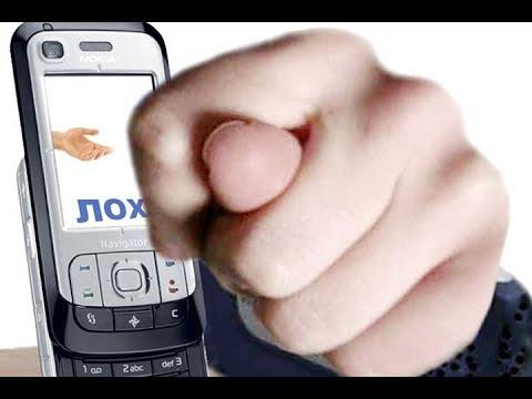 Мегафон 4G лохотрон, не покупайте их сим карту, балдокруты.