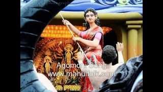 AGOMONI GAN.. Songs of MA DURGA. BENGALI FOLK BAND.