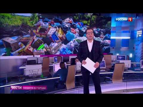 Мусоросжигательные заводы в Московской области