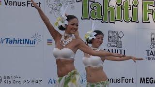 Vaea Tahiti   Tahiti Festa Odaiba 2015