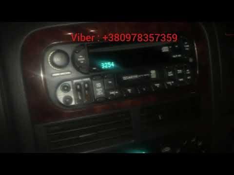 Jeep Radio Code Разблокировавка штатной магнитолы Chrysler. Ввод полученного от нас кода клиентом