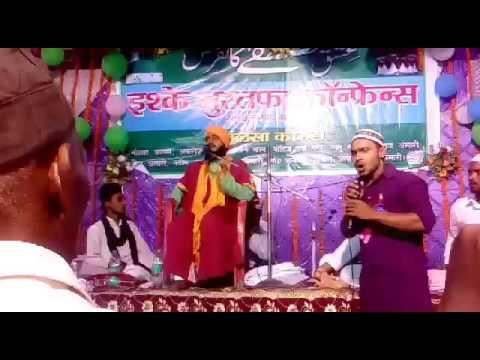 Maulana Ibrahim raza chtrwedi