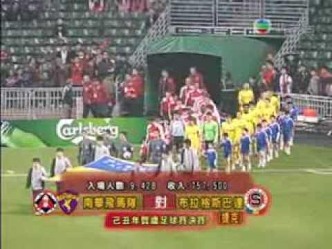 South China X TSW Pegasus 2 - 1 Sparta Prague - 30th Jan 2009 - Hong Kong Stadium